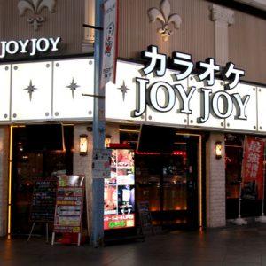 カラオケJOYJOY 四日市店
