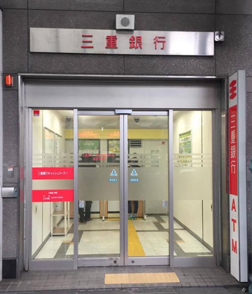 三重銀行ATM
