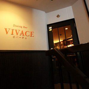 Dining Bar VIVACE